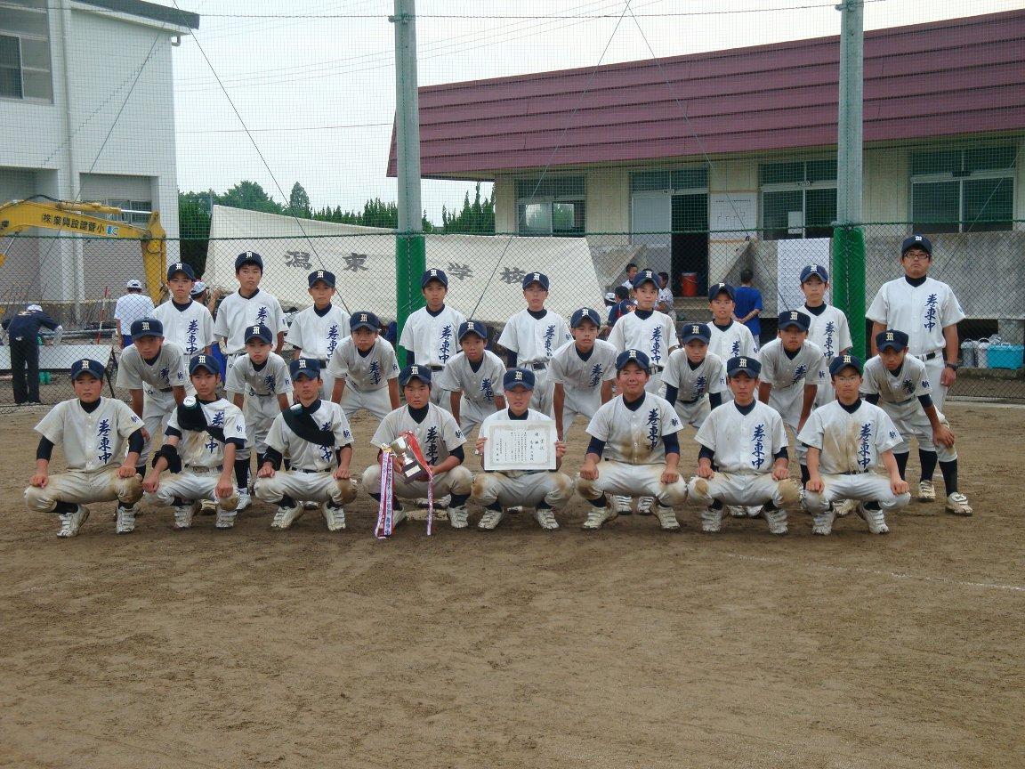 潟東ドリームカップ優勝記念
