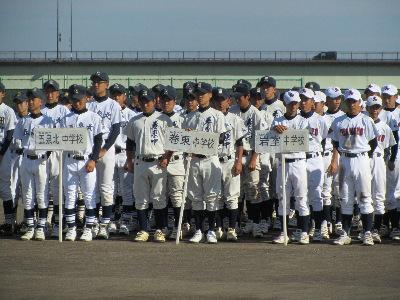 オンヨネ県大会開会式